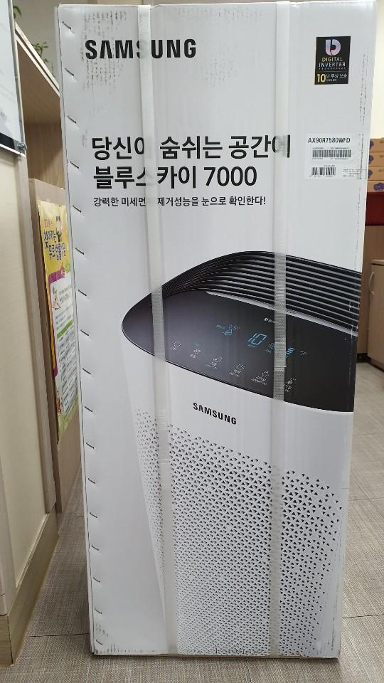 공기청정기(삼성, 2019.12.26)기능보강 구입